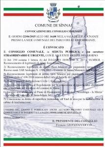 conscom22